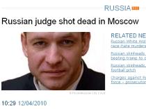 Un judecator din Moscova, impuscat mortal in timp ce iesea din propria locuinta