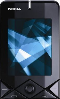 """Nokia straluceste cu noua gama de telefoane """"Prism"""""""