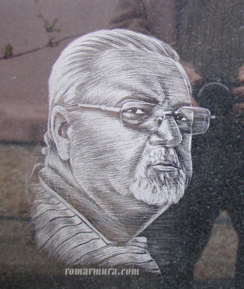Gravat portret sau litere