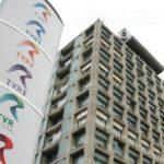 Comisiile reunite de buget, aviz negativ pe contul de execuţie bugetară al TVR pe anul 2017