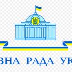 Ucraina a adoptat o nouă lege anticorupţie după un scandal provocat de o decizie a Curţii Constituţionale – International